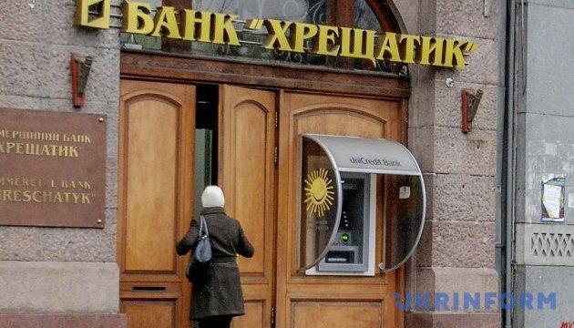 Поліція: у банку Хрещатик