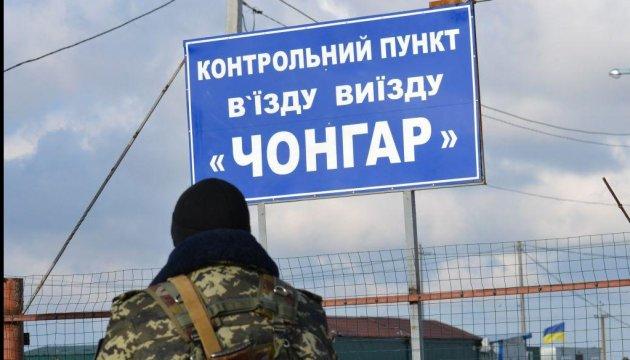 У жовтні адмінмежу з окупованим Кримом перетнули понад 220 тис осіб