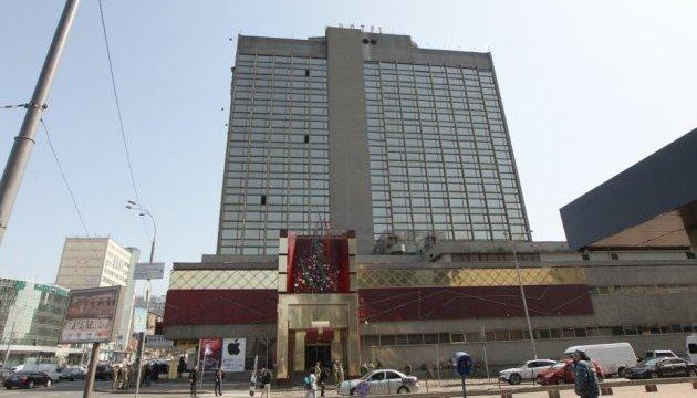 У Києві захопили кілька поверхів готелю