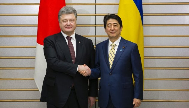 Ukraine, Japan to cooperate in spheres of energy, ecology, infrastructure - Poroshenko