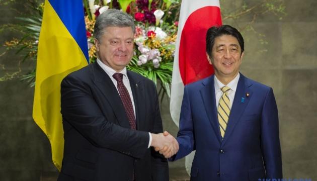 安倍総理、ポロシェンコ大統領へ親書を送る