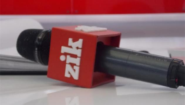 У ZIKа - новий генеральний продюсер