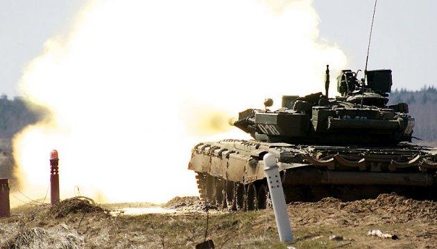 АТО: По Лебединскому огонь вели артиллерия, танк и минометы