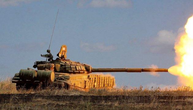 АТО: бойовики гатили з БМП і танка, під Богданівкою був бій