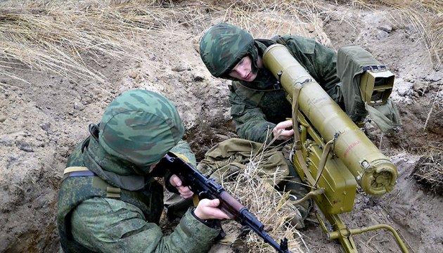АТО: бойовики 10 разів відкривали вогонь по позиціях ЗСУ