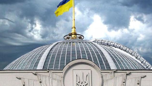 Проект про зміни до законів щодо ядерної енергії  доопрацюють - Рада