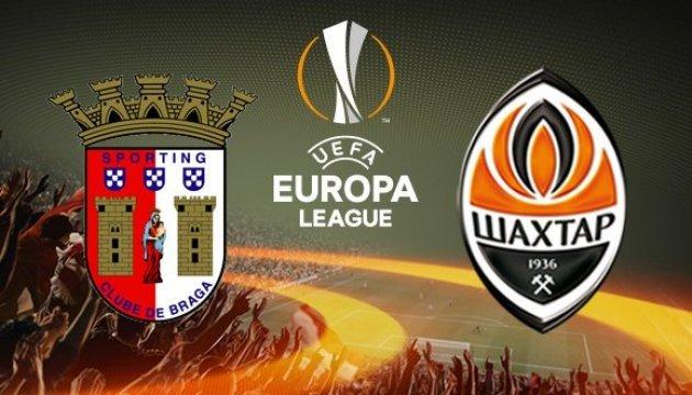 Braga vs Shakhtar: Ukrinform provides live text tonight
