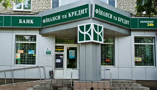 Deposit Guarantee Fund in May to continue payments to depositors of Bank Finance and Credit