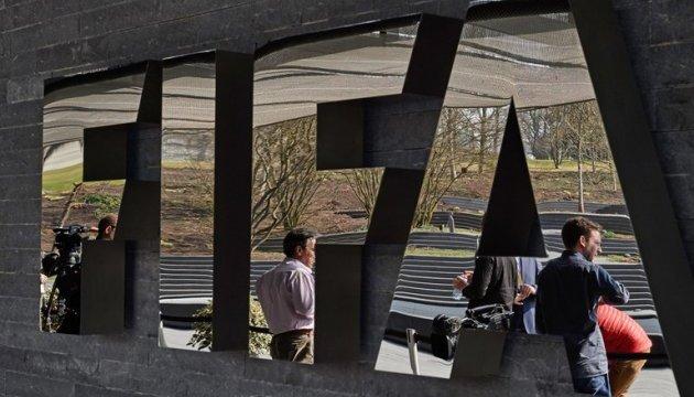 Украина занимает 31 место в рейтинге ФИФА