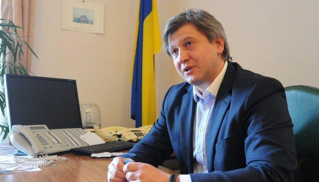 """Данилюк назвал главного """"врага"""" роста экономики Украины"""