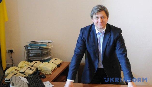 Данилюк каже, що продовжить податкову реформу Яресько
