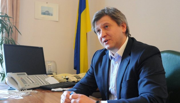 Finance Minister Danylyuk names candidates for deputy minister posts