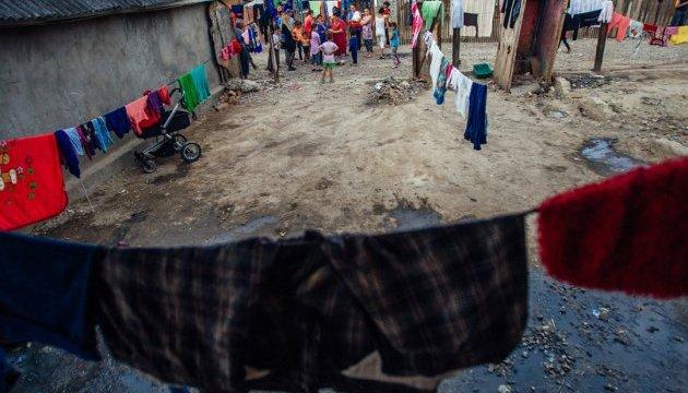 В Україні проживає до 400 тисяч ромів — Офіс омбудсмана