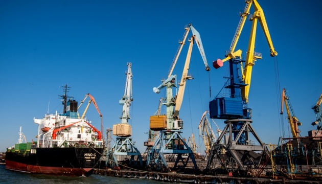 Ukraine's Infrastructure Ministry announces development of digital logistics incubator for seaports