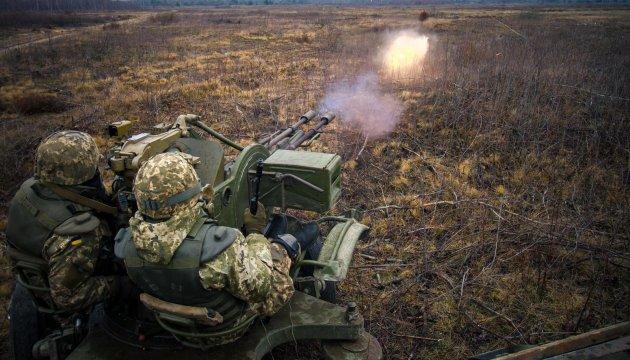 Le bilan de l'ATO : deux militaires tués, huit blessés