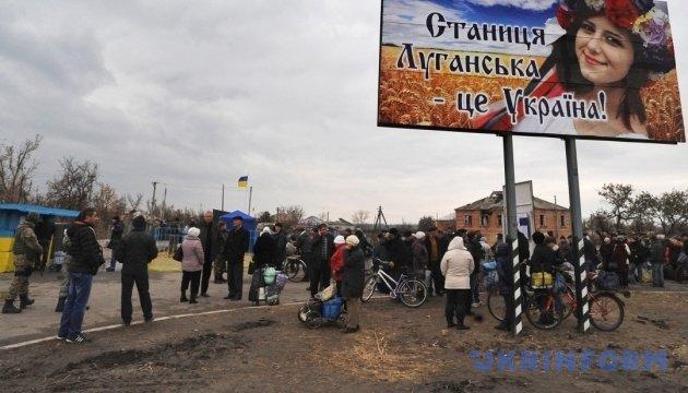 """Kontrollpunkt """"Stanytschno Luhanske"""" wegen Beschuss geschlossen"""