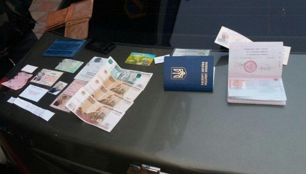 СБУ затримала сім'ю російських шпигунів