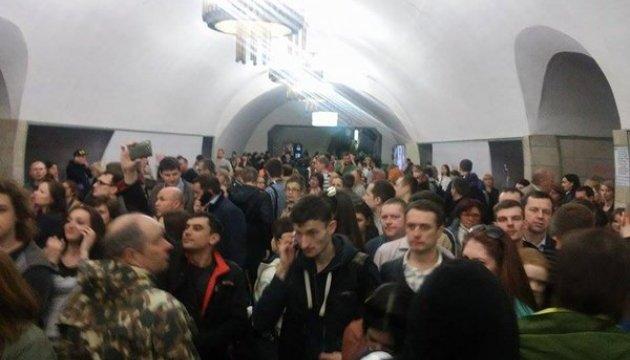 Станцію метро