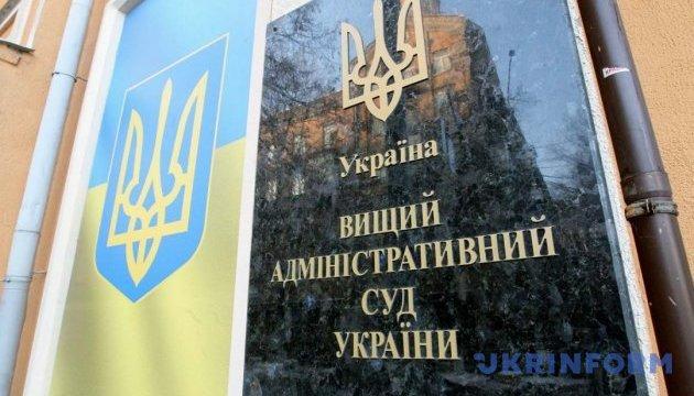 ВАСУ признал противоправным решением НБУ о ликвидации банка «Союз»