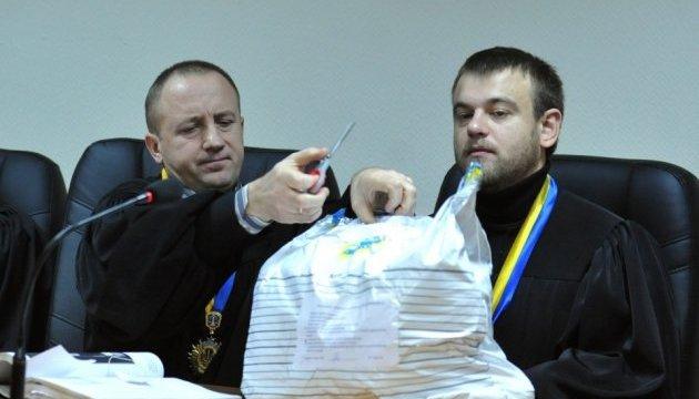 Судді ГРУшників дали особисту охорону
