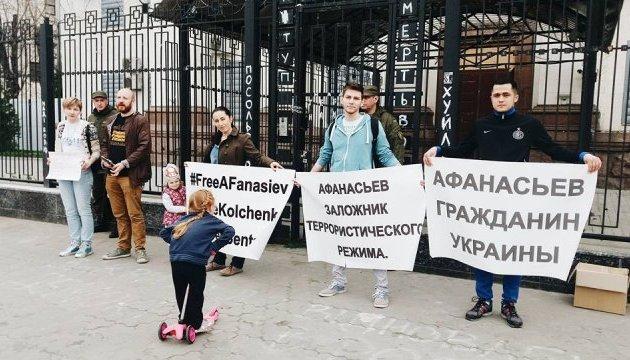 Під посольством РФ знову вимагали звільнити кримських політв'язнів