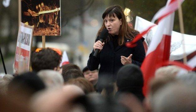 Поляки пикетировали посольство РФ с плакатами