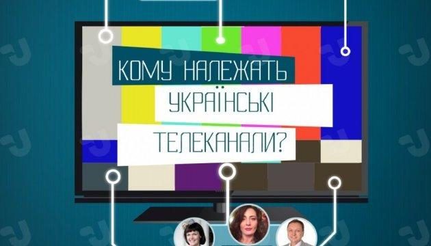 Власники українських телеканалів: хто вони? Інфографіка