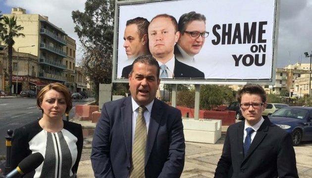 Опозиція Мальти вимагає відставки прем'єра через «панамські папери»