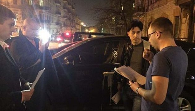 ГПУ виклала текст підозри Каську і показала, як її вручала