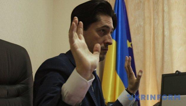 Прокурори просять для Каська арешту чи застави в 1,8 мільйона