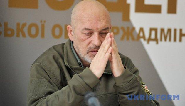 У луганського губернатора забрали водійські права