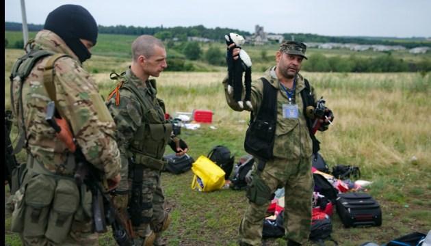 USA machen Russland weiter für MH17-Abschuss verantwortlich