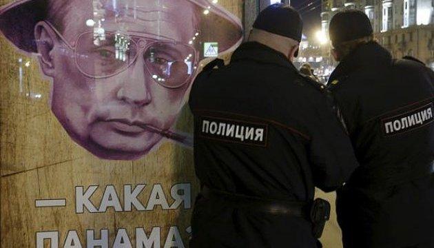 У центрі Москви -