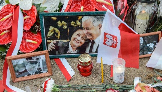 Польша готовит жалобу в Гаагу на российское расследование смоленской катастрофы