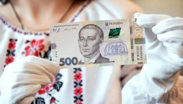 Ukrainian local budgets may get another 110 billion