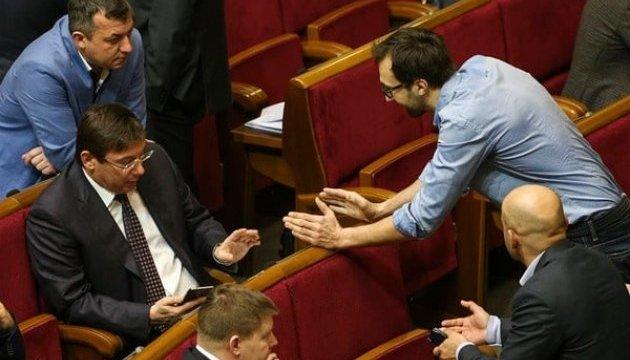 Лещенко вирішив скласти конкуренцію Луценку