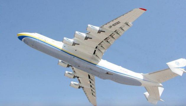Ан-225 «Мрія» полетить до Австралії