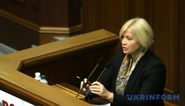 Київ має ще раз передати ОБСЄ списки на звільнення заручників - Геращенко