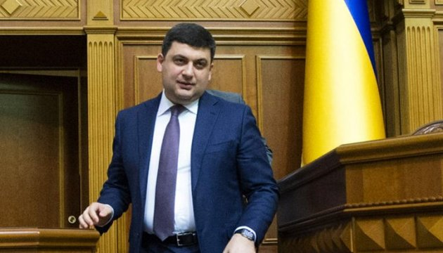 Volodymyr Groysman appointed as new Prime Minister of Ukraine