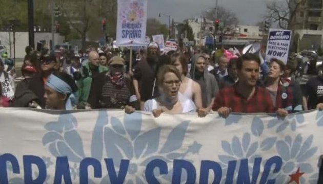 У Вашингтоні поліція затримала понад 400 демонстрантів