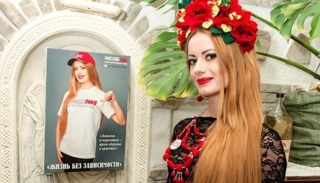 Місія SOS: У Києві хочуть відкрити реабілітаційний центр для жінок