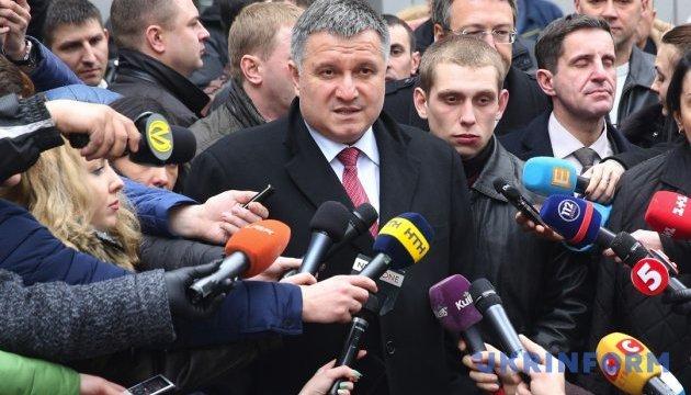 НФ може покинути Кабмін і переговори по коаліції - Аваков