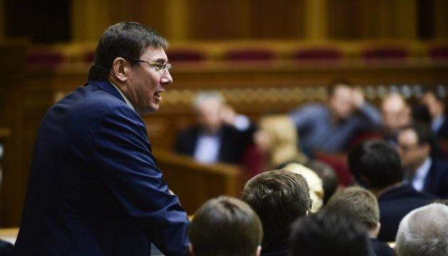 Генпрокурор: скандал и дело государственной важности