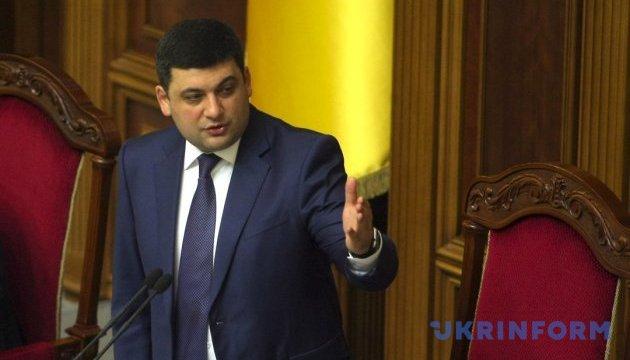Гройсман пропонує створити міністерство окупованих територій - депутат