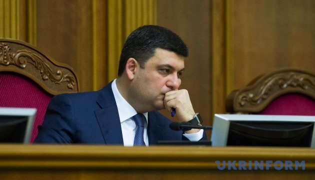 Draft resolution on appointment Groysman as Premier registered in Parliament