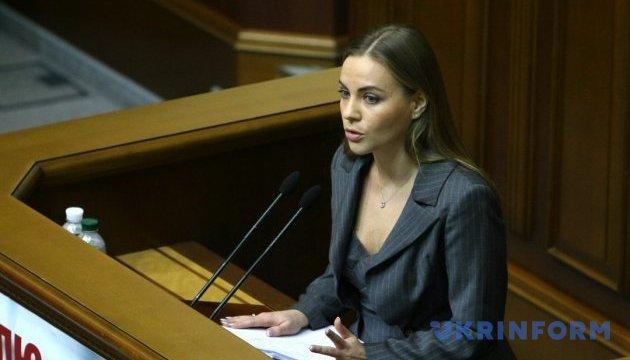 Нардеп из Украины стала стипендиатом по программе Йельского университета