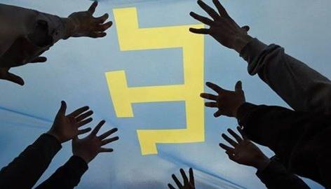 В Петербурге, несмотря на противодействие полиции, прошла акция в поддержку крымских татар