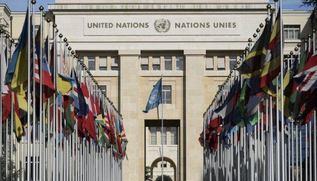 Сьогодні в Женеві розпочинається новий раунд переговорів щодо Сирії