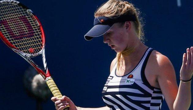 Світоліна програла на старті турніру WTA в Колумбії