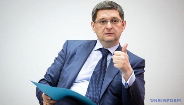 Вбивство Гандзюк: Комісія Ради хоче заслухати заступника голови АП